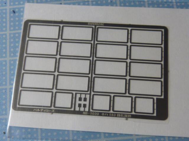 P1190092.jpg