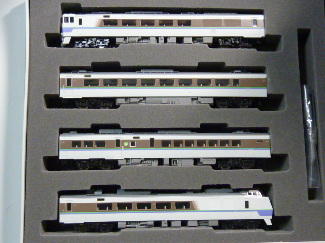 P1190120.jpg