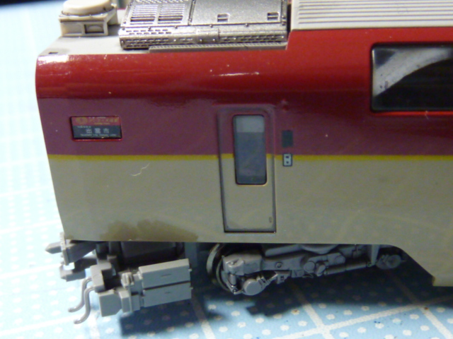 P1190359.jpg