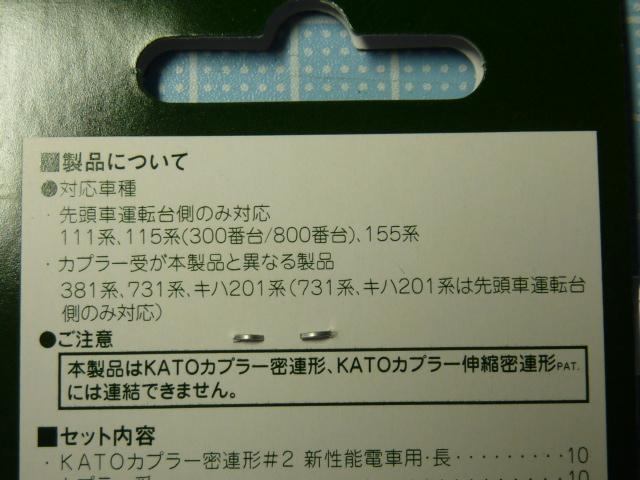 P1190390.jpg