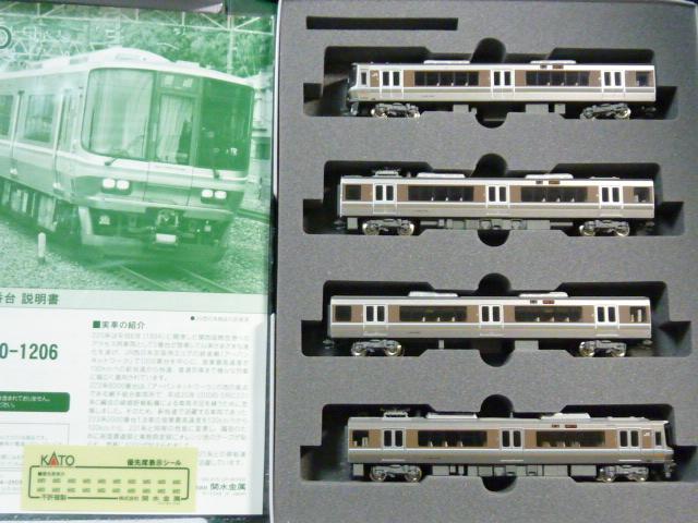 P1190435.jpg