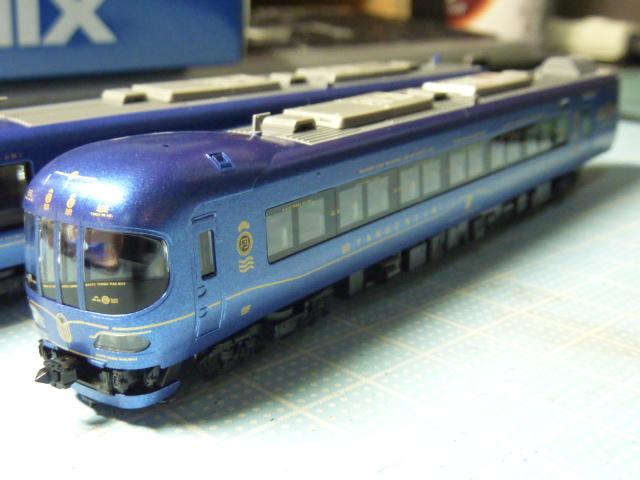 P1190551.jpg