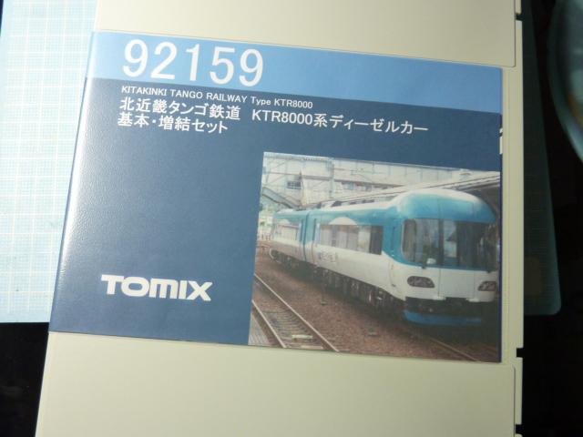 P1190579.jpg