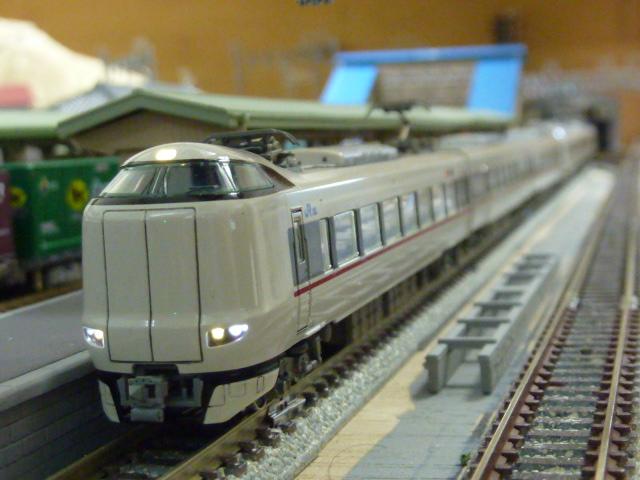 P1190643.jpg