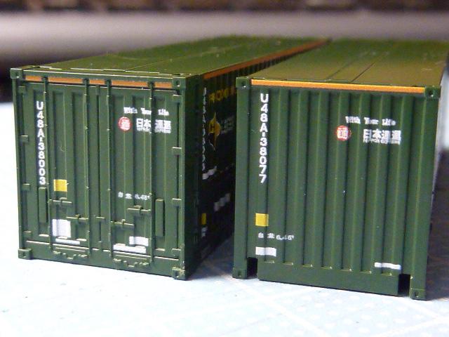 TOMIX U48A-38000コンテナ(日本通運・スーパーグリーンシャトルライナー) - まったり鉄分補給ブログ