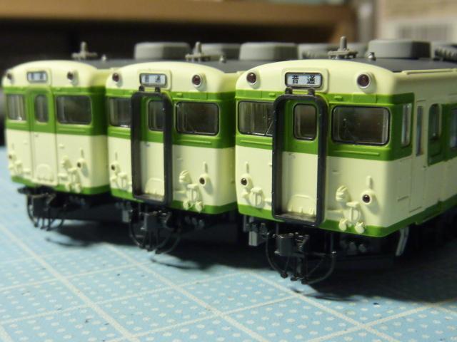 P1190959.jpg