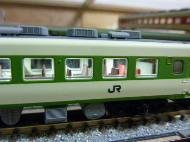 P1190990.jpg