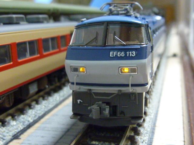 P1200152.jpg