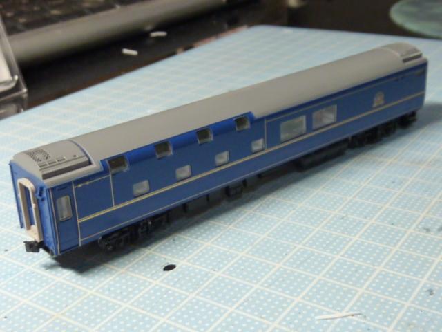 P1200184.jpg