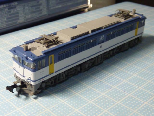 P1200204.jpg