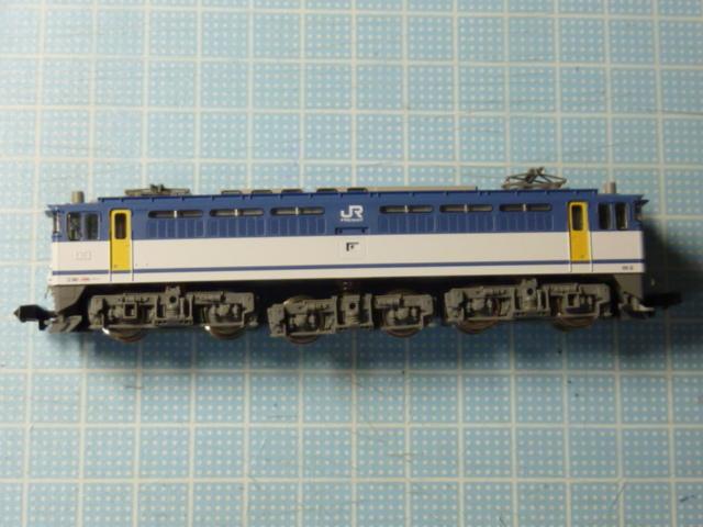 P1200206.jpg