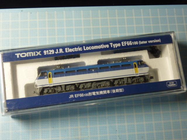 P1200215.jpg