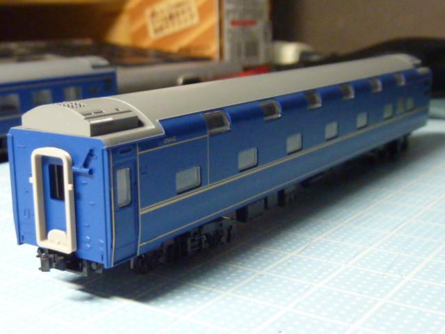 P1200498.jpg