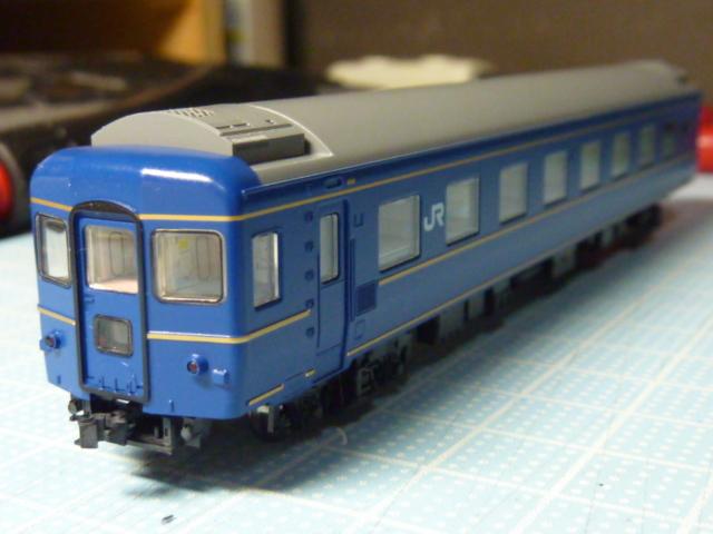 P1200515.jpg
