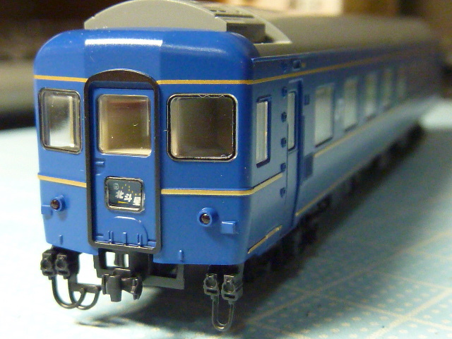 P1200523.jpg