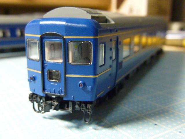 P1200538.jpg