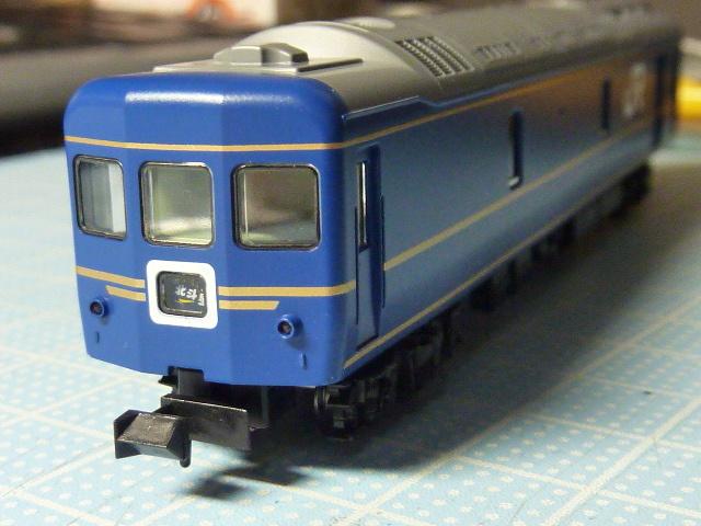 P1200539.jpg