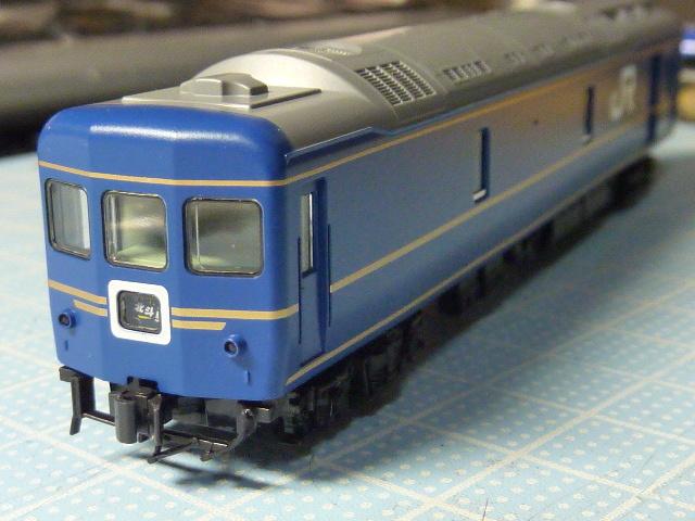 P1200551.jpg