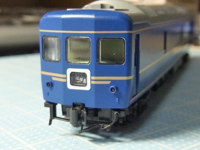 P1200552.jpg