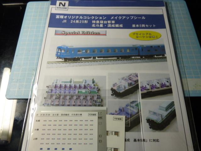 P1200559.jpg