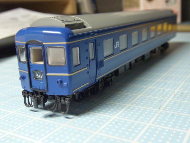 P1200561.jpg