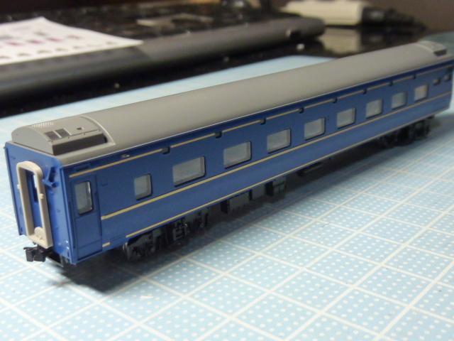 P1200590.jpg