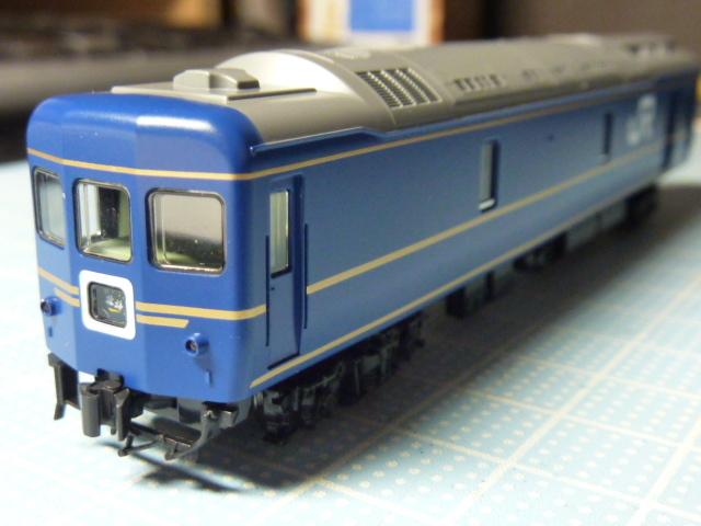 P1200603.jpg