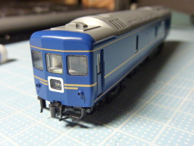 P1200641.jpg