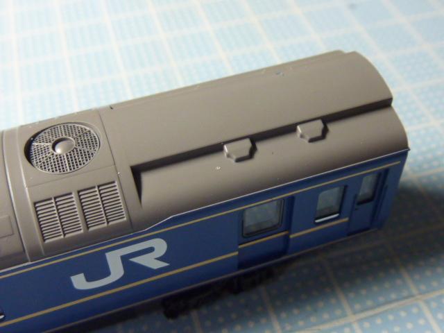 P1200656.jpg