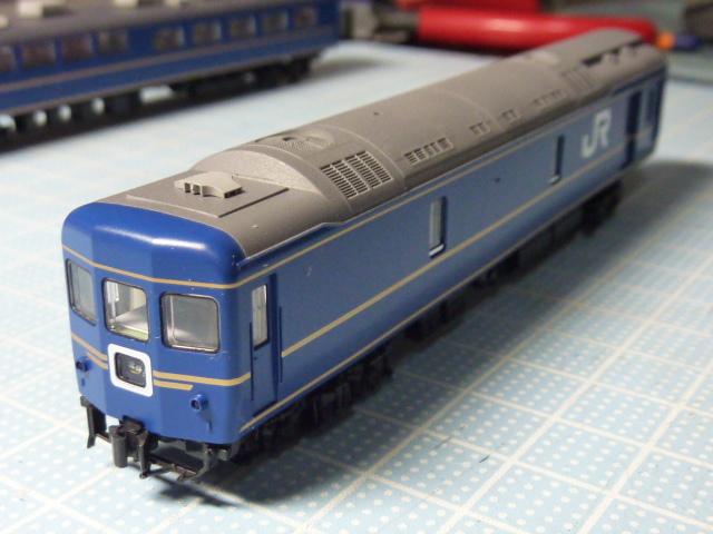 P1200710.jpg