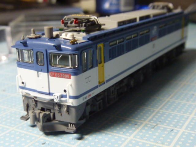 P1200993.jpg