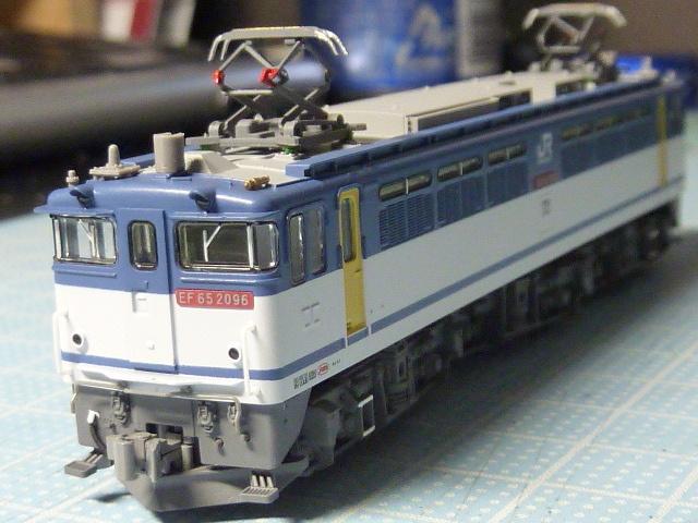 P1210006.jpg
