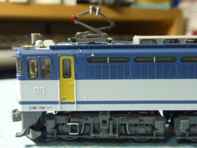 P1210012.jpg