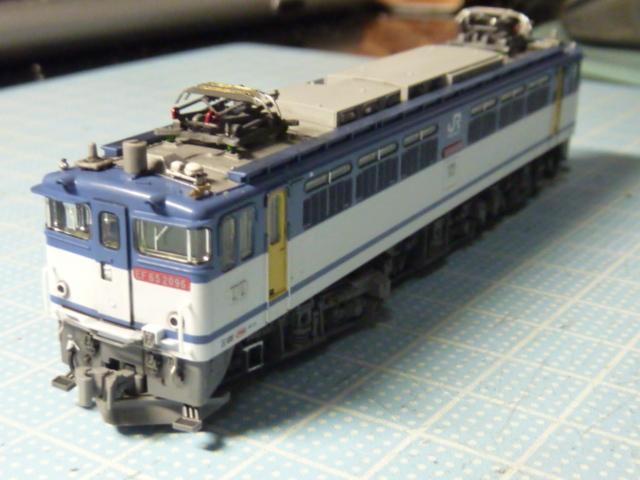 P1210134.jpg
