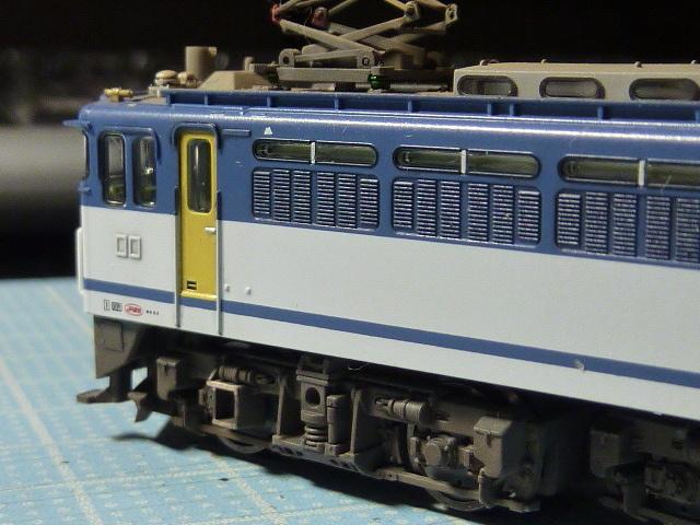 P1210151.jpg