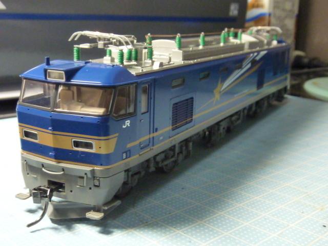 P1210817.jpg