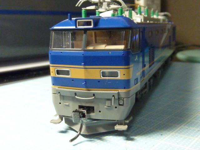 P1210819.jpg