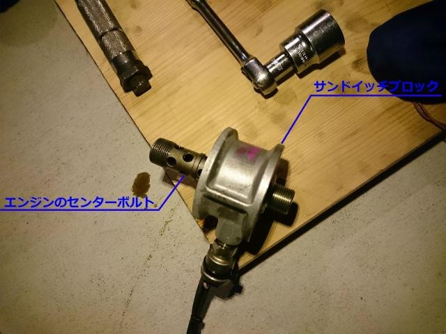 DSC_6779_2.jpg