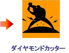 cutter-m.jpg