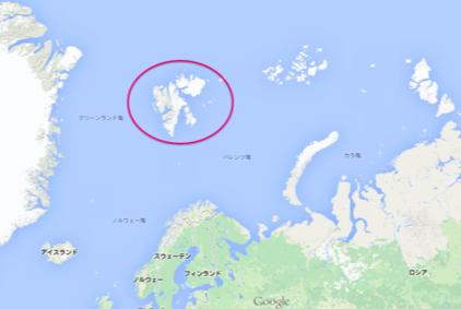 地図 スヴァールバル