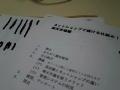 DSC_0914.jpg