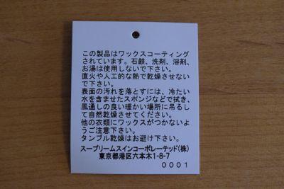 DSC_0005_20161022103611add.jpg