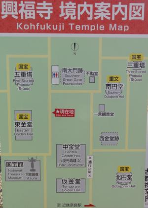 興福寺blog03