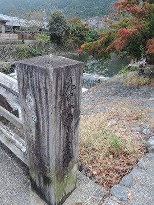 なかのしま橋blog01