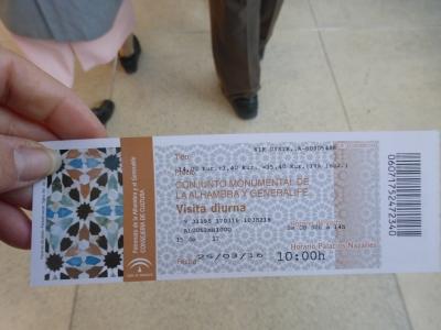 アルハンブラ宮殿入場券 2016 3・25