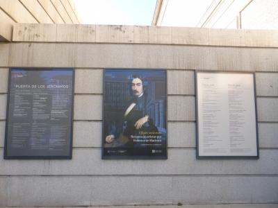 プラド美術館入口② 2016 3・27