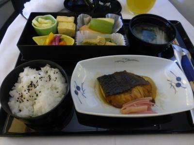 飛行機 食事 朝食⑤ 2016 3・29