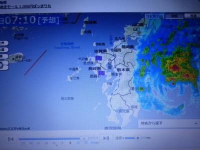 台風16号 20日 2016 9・20