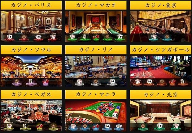 大規模ライブカジノ エンパイア777