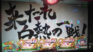s_WP_20160429_Pro_ガールズ&パンツァー_天井